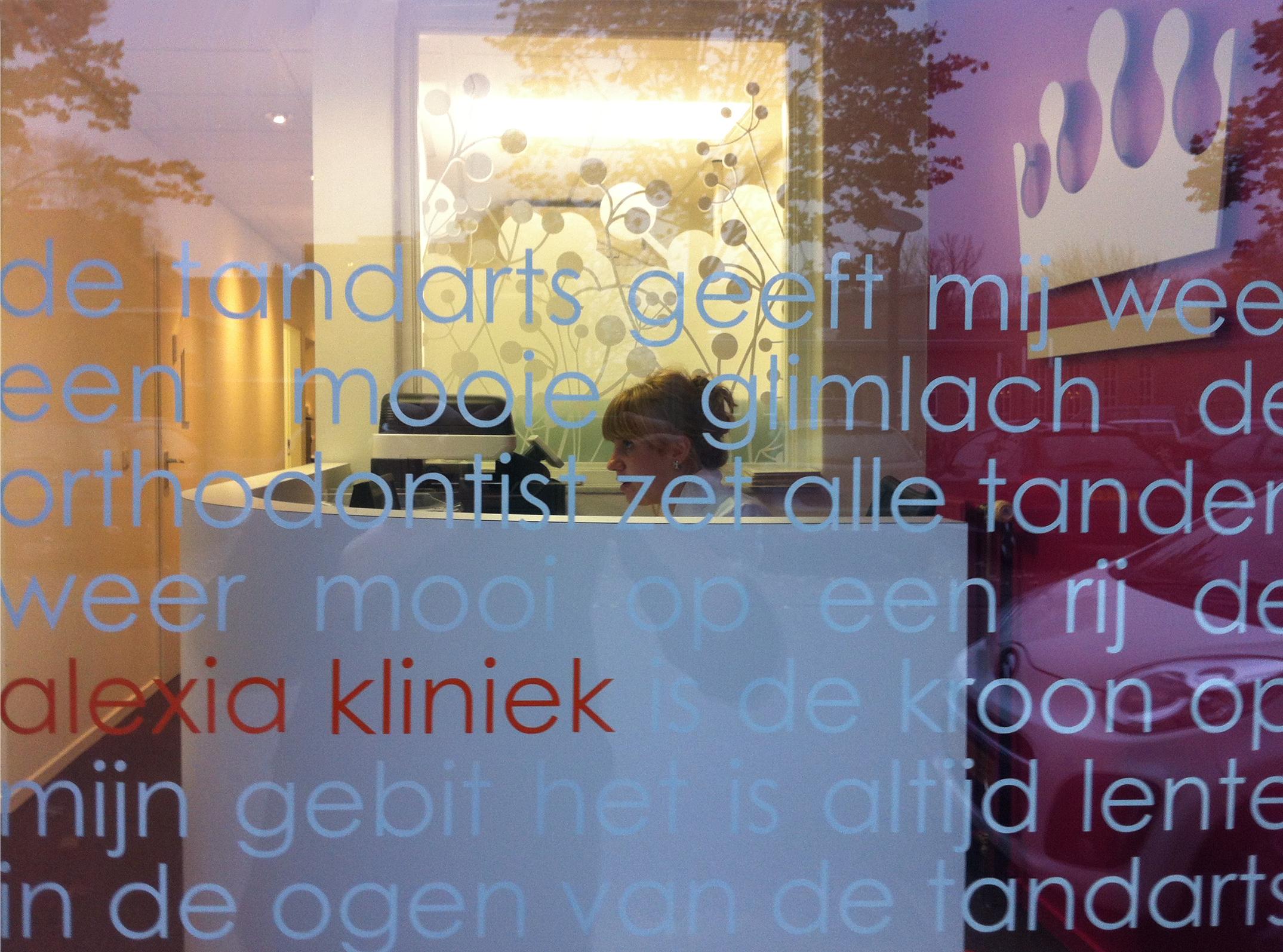 Alexia kliniek Weert  u2013 Vullings de Moor